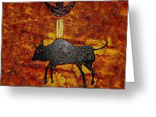 Sky People Taking Buffalo Greeting Card