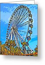 Sky Wheel-colorized Greeting Card