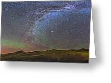 Skygazer Standing Under The Stars Greeting Card