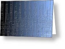 Skyline 2 Greeting Card