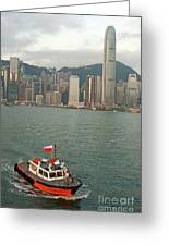 Skyline Across The Harbor From Kowloon In The Morning Greeting Card by Sami Sarkis