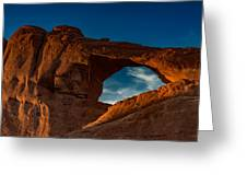 Skyline Arch At Sunset Greeting Card