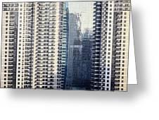 Skyscraper Windows Greeting Card