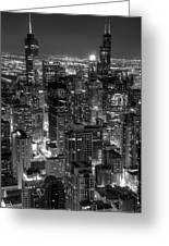 Skyscrapers Of Chicago Greeting Card