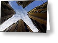 Skyward In Naples Italy - Spanish Quarters Take Three Greeting Card