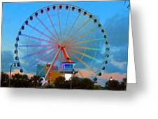 Skywheel Greeting Card