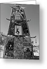 Slab City Museum Tower Bw Greeting Card