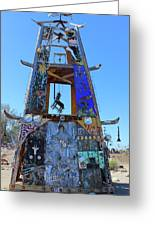 Slab City Museum Tower Greeting Card
