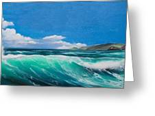 Slea Head Co Kerry Dingle Greeting Card
