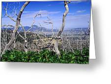 Sleeping Ute Mountain - From Mesa Verde National Park Greeting Card