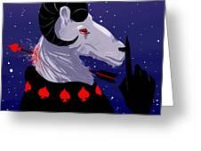 Sleepy Devil Greeting Card