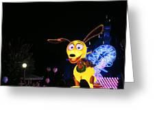 Slinky Dog Greeting Card