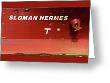 Sloman Hermes Detail With Anchor 051718 Greeting Card