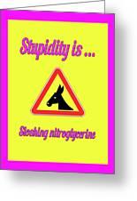 Sloshing Bigstock Donkey 171252860 Greeting Card
