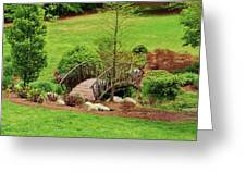 Small Arched Bridge Greeting Card