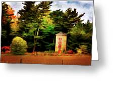 Small Autumn Silo Greeting Card