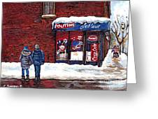 Small Format Paintings For Sale Poutine Lafleur Montreal Petits Formats A Vendre Cspandau Artist  Greeting Card