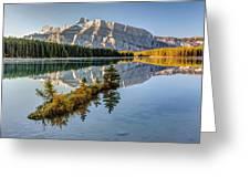 Small Island At Two Jack Lake Greeting Card