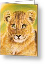 Small Lion Greeting Card