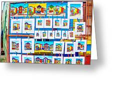 Small Paintings For Sale In La Boca Area Of Buenos Aires-argentina  Greeting Card