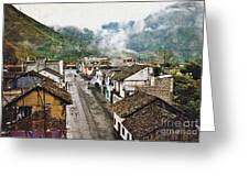 Small Town Ecuador Greeting Card