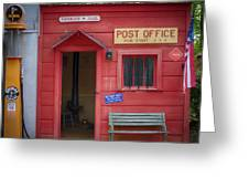 Small Town Post Office Greeting Card