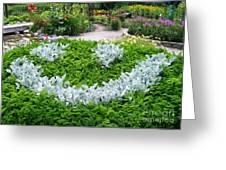 Smiley Face Garden Too Greeting Card