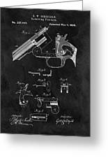 Smith And Wesson Model 3 Patent Greeting Card