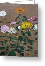Smith's Giant Chrysanthemums Greeting Card