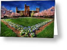 Spring Blooms In The Smithsonian Castle Garden Greeting Card