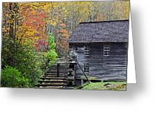 Smokey Mountain Grist Mill Greeting Card