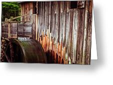 Smokies Mill Greeting Card by Andrew Soundarajan