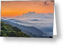 Smokies Paradise. Greeting Card