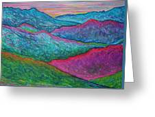 Smoky Mountain Abstract Greeting Card