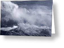Smoky Mountain Vista In B And W Greeting Card