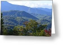 Smokey Mountains Greeting Card