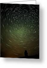 Smoky Starry Skies Greeting Card