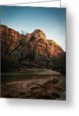 Smooth Desert River Greeting Card