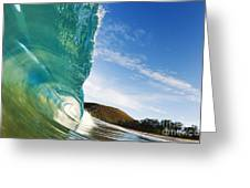 Smooth Wave - Makena Greeting Card