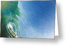 Smooth Wave Tube Greeting Card
