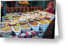 Snack Seller Greeting Card