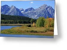 Snake River, Grand Tetons National Park Greeting Card