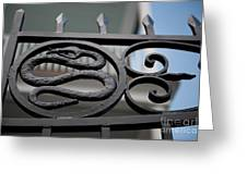 Snakes On A Gate Greeting Card