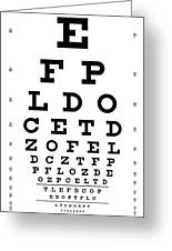 Snellen Chart - 9 Character Greeting Card