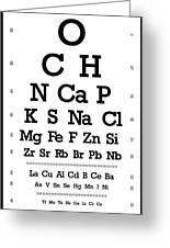 Snellen Chart - Chemical Abundance In Human Body Greeting Card