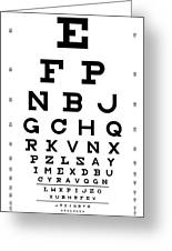 Snellen Chart - Full Alphabet Greeting Card