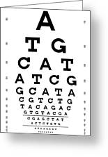 Snellen Chart - Genetic Sequence Greeting Card