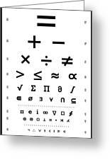 Snellen Chart - Mathematical Symbols Greeting Card