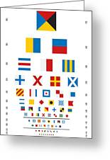 Snellen Chart - Nautical Flags Greeting Card