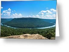 Snooper's Rock Overlook Greeting Card